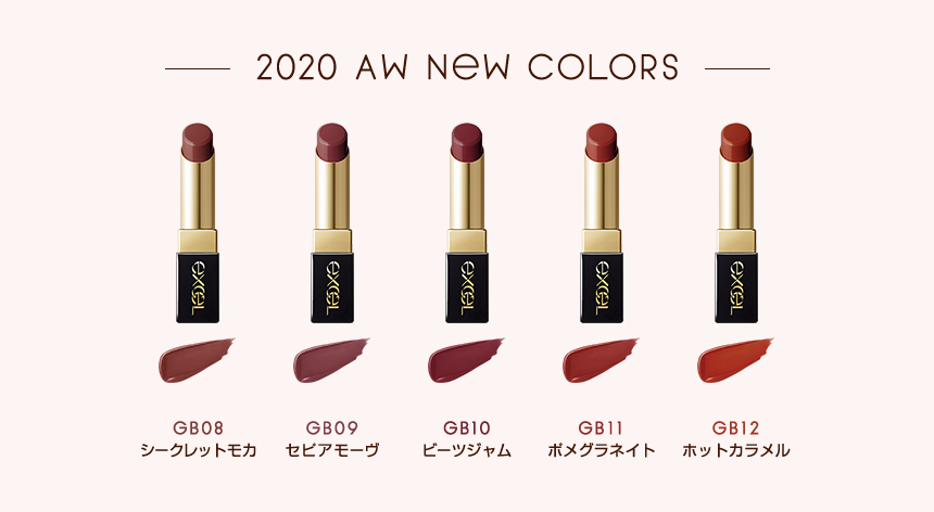 2020 AW NEW COLORS