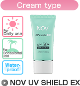 Cream type | For daily use - For recreational use - Waterproof | NOV UV SHIELD EX